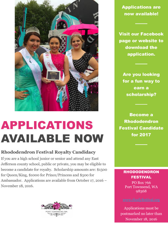 applications-available